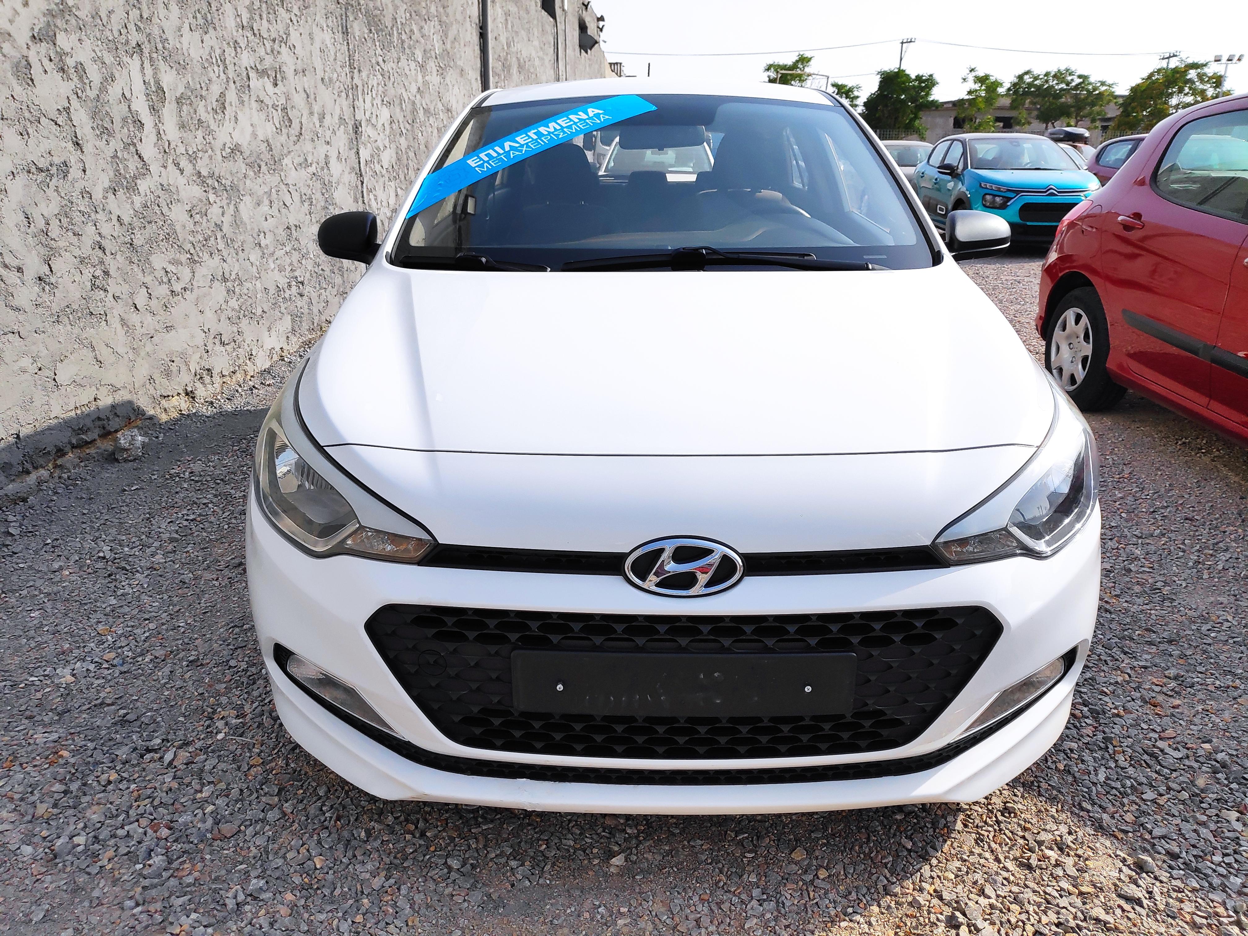 Hyundai i 20 diesel **ΕΛΛΗΝΙΚΟ**